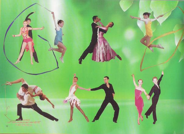 Спортивные бальные танцы в киеве