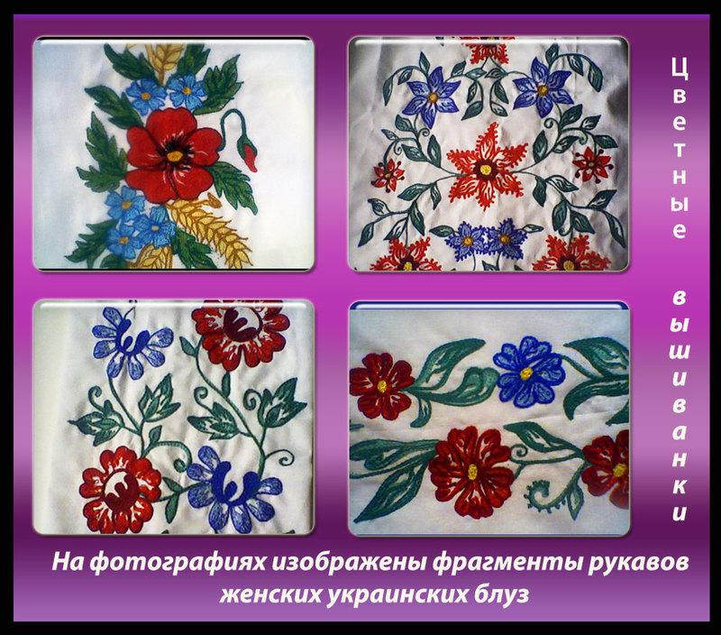 Купить В Москве Стильную Блузку