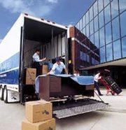 Добровольное страхование грузов  от