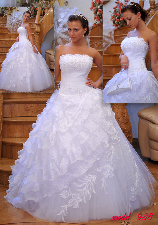 Элегантное свадебное платье для