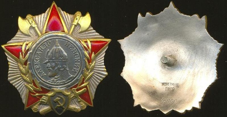 киевский военный клуб красная звезда: