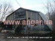 Продам ангар шатровый дюралюминиевый бескаркасный