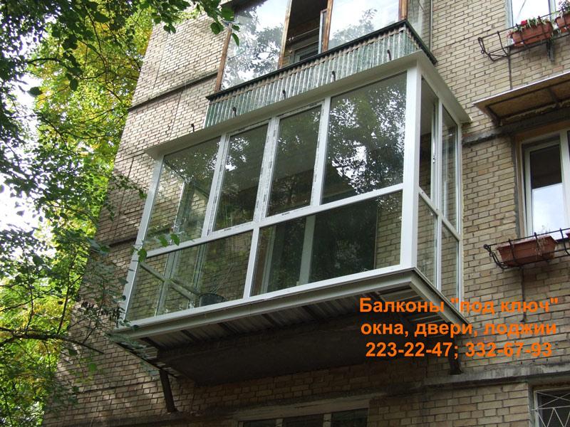 Остеклить балкон.