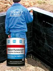 Битумная мастика Icopal Fundament SBS для гидроизоляции фундаментов
