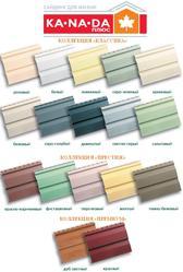 Фасадные панели сайдинг цена киев, купить фасадные панели сайдинг киев