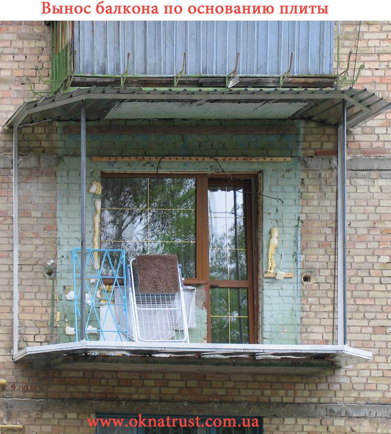 Установка балконов своими руками (фото).