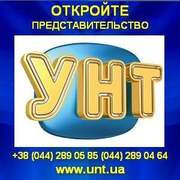 Откройте представительство телеканала УНТ в своем регионе.