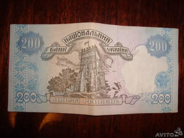 200 Грн.старого Образца - фото 4