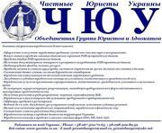 Кредитование бизнес - проектов в Украине и за её приделами