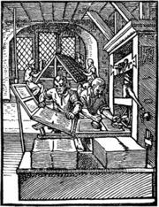 Печать брошюр,  буклетов,  авторефератов. Киев (044)229-11-40