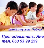 Школа рисования для детей и взрослых Киев