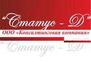 Продается ООО с НДС 07.2016г. Печерский район