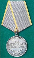Купим медали СССР