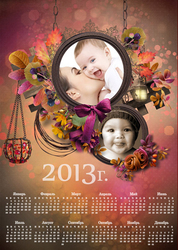 Календарь 2013. Календарь с фото. Бориспольская. Киев
