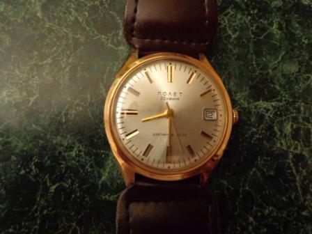 Продам: Часы мужские золотые Полёт 23 камня - Купить: Часы мужские