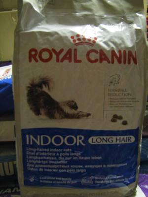 Karma Royal Canin Veterinary Diet Renal RF14