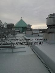 Мембранная кровля, ремонт мембранной крыши