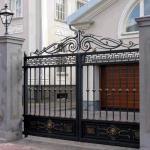 Ворота,  заборы,  калитки,  решетки от 400 грн.