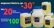 Защита автономных систем отопления от замерзания