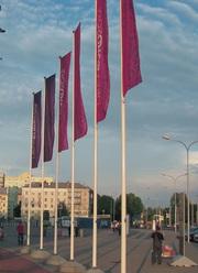 Флаги и флагштоки в Киеве