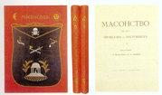 книги,  карты,  манускрипты.