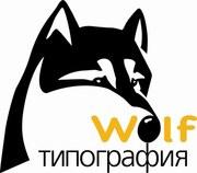 Типография Вольф КИев.