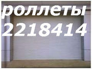 Дешевые ролеты Киев,  дешевые роллеты Киев,  ролеты недорого Киев,  окно