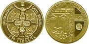 продам памятную монету