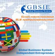 Работаем в новой компании GBSIE LLC
