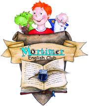 Английский язык для детей и взрослых – школа Mortimer,  Киев,  Троещина.