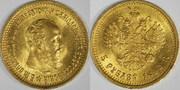 Монета России 1890 года