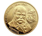 Продам монеты - золото,  серебро