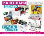 Изготовление календарей в Киеве