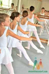 Приходите на уроки классического танца