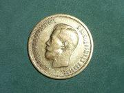 Монета 10 рублей 1899 года - Николай II,  золото