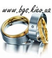 Обручальные кольца с цирконием