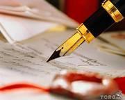 Написание работ для студентов на Харьковской