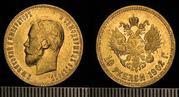Куплю монеты куплю монеты в Киеве Оценка монет продажа монет монеты