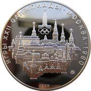 Серебрянные монеты СССР 1977-1990