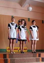 Школьная форма СССР купить Киев