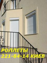 Ролеты на окна  Киев,  ролеты Киев цены,  установка окон с ролетами Киев