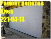 Роллеты на двери,  ролеты на двери в Киеве,  защитные роллеты на двери