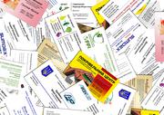 Визитки Киев. Печать визиток.Визитки срочно.Печать визиток Дарница.