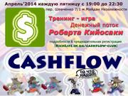 Тренинг-игра Cashflow (Денежный поток) Роберта Кийосаки