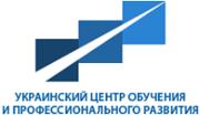Курс «Трансформация украинской отчетности в МСФО