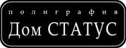 Оперативная полиграфия,  цифровая печать Киев