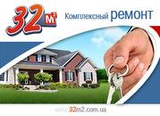 Осуществляем качественные работы по ремонту квартир,  домов