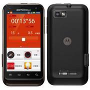 Motorola DEFY XT535 Black