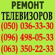 Ремонт телевизоров в Вышгороде. Мастер по ремонту телевизора на дому