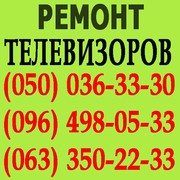 Ремонт телевизоров в Борисполе. Мастер по ремонту телевизора на дому